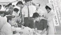 1967-31