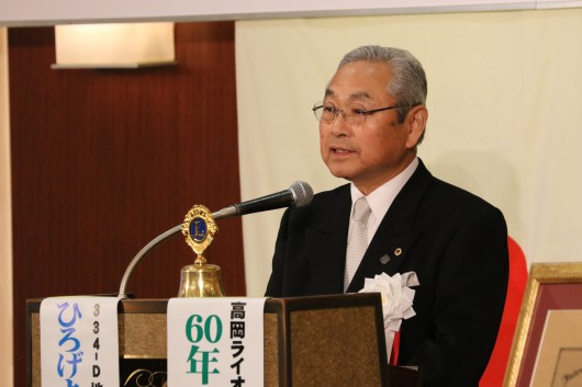 認証60周年記念大会 (62)