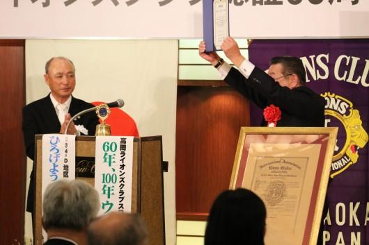 認証60周年記念大会 (85)