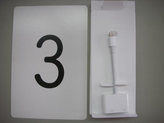 ナンバー 3