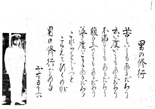 文書1-10