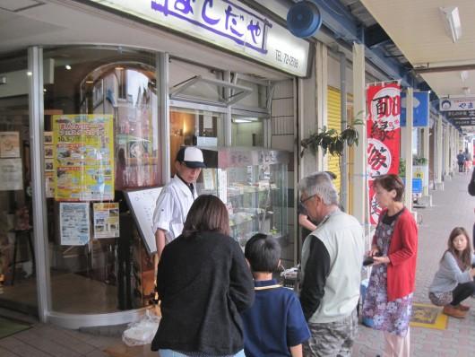百縁笑店街3