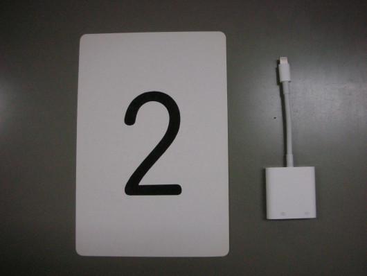 ナンバー 2