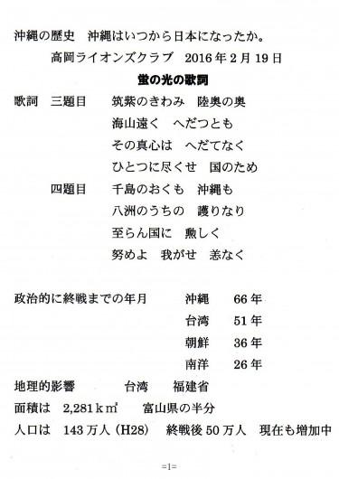 フル ページ写真-43-1