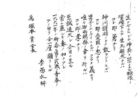 文書1-11