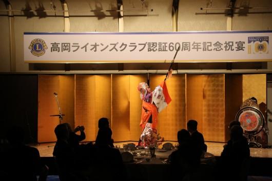 認証60周年記念大会 (135)