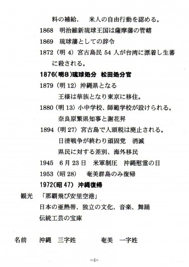 フル ページ写真-43-4