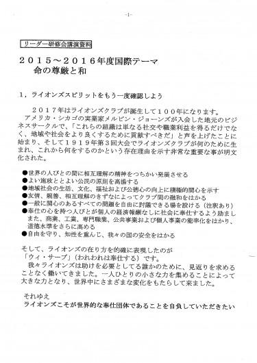 文書3-2-2