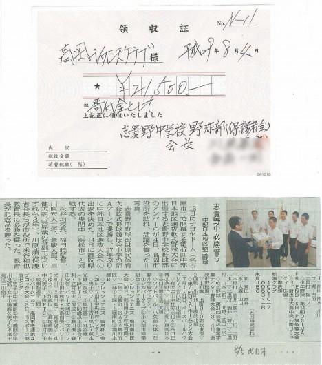 L川原 基宏