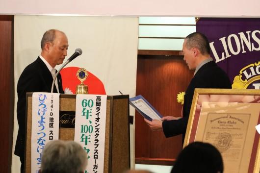 認証60周年記念大会 (101)