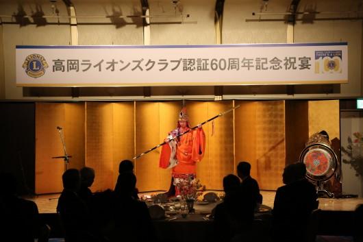 認証60周年記念大会 (136)
