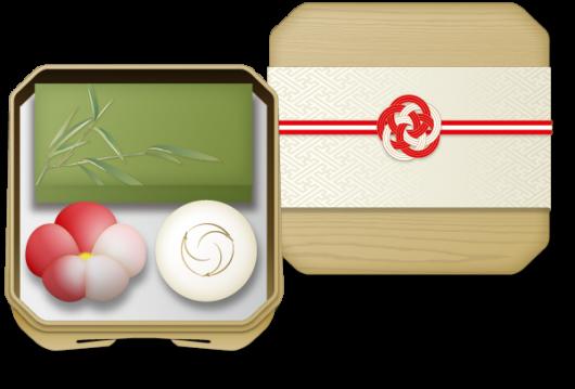 hikigashi