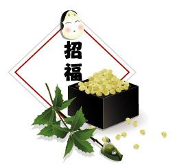 syoufuku1